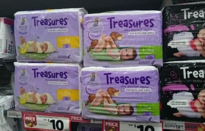 トレジャーズ(Treasures)