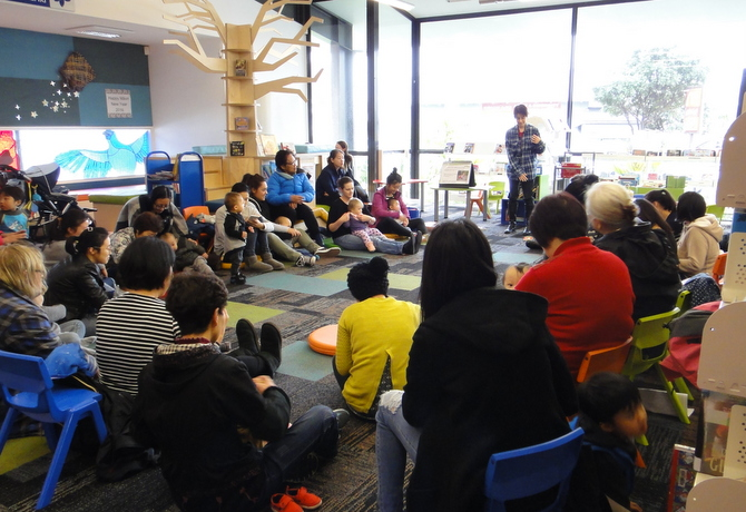こどもニュージーランド 図書館 音楽