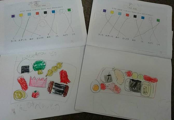 日本語図書館 幼稚部 継承部