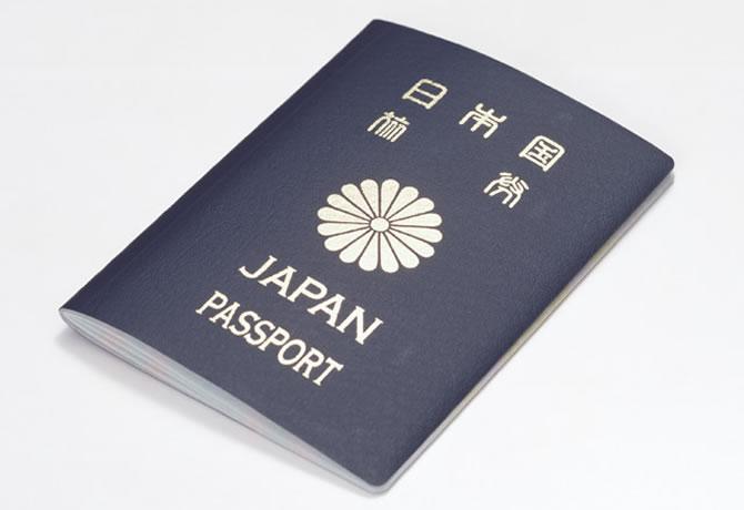 赤ちゃんのパスポート取得(Passport)