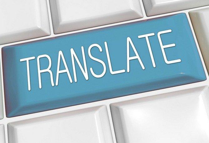 日本語通訳
