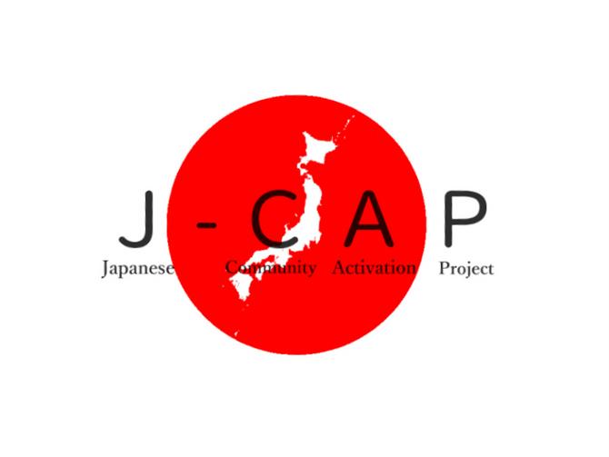 オークランド 起業 セミナー J-CAP