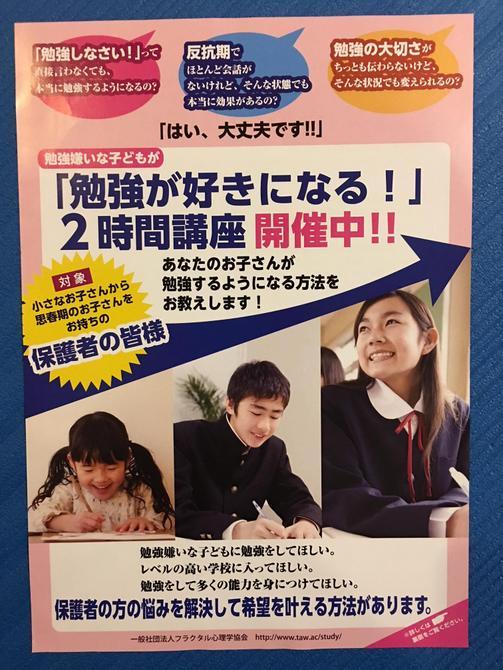 子供 勉強好き ニュージーランド