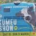 Kumeu クメウ イベント