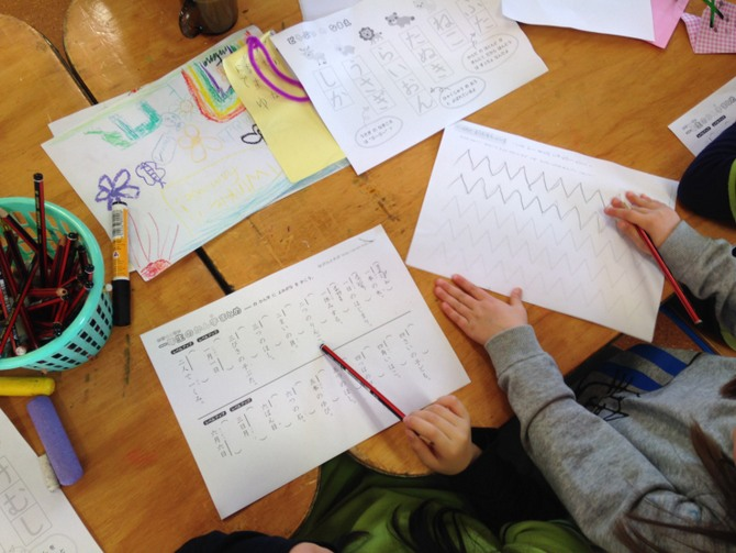 日本語教育 日本人プレイグループ