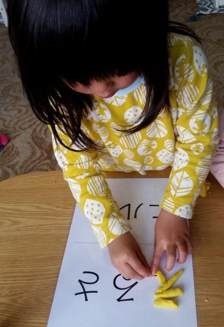 homebased 幼稚園 ニュージーランド