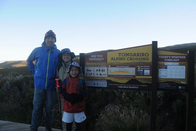 トンガリロクロッシング 登山