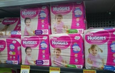 ハギーズ(HUGGIES)
