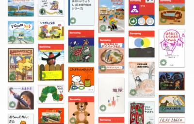 こどもニュージーランド 日本語図書 ネルソン