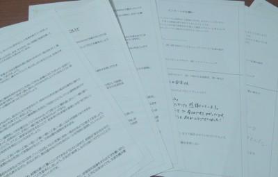 こどもニュージーランド ママさん座談会 日本語教育