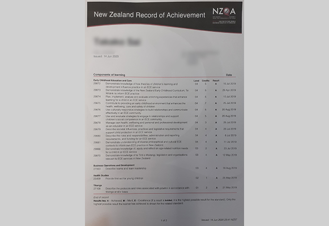 NZQA chaildhood education 資格